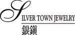 銀鎮logo.jpg