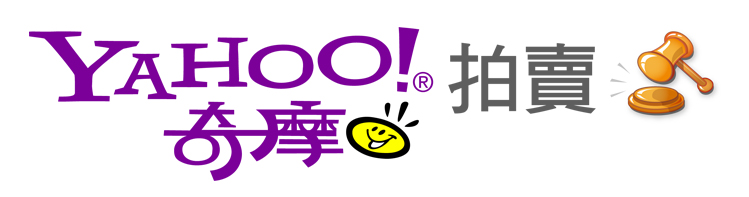 Yahoo!奇摩拍賣logo.jpg