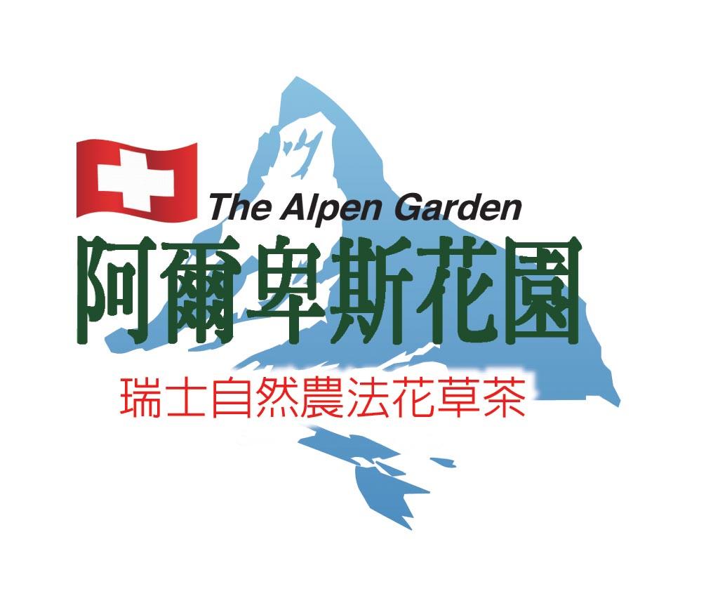 阿爾卑斯logo.jpg