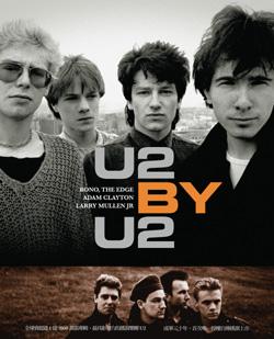 U2ByU2(中).jpg