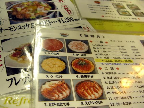 海鮮飯特餐