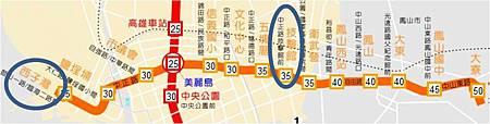 高捷橘線2