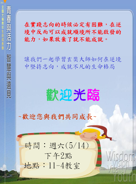20110507_2.png
