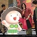 陳菊替五月天拼演唱會票房 破10萬人考慮穿比基尼