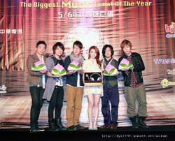 2012「HITO流行音樂獎頒獎典禮」0506高雄巨蛋盛大舉行03