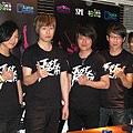 台灣樂團五月天首次登陸倫敦01