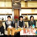 五月天做客MSN星月對話 2012實現夢想鳥巢開唱02