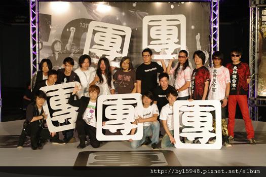 2012-06-19 第三屆「超犀利趴-團團團團團」台灣搖滾史上經典五團小巨蛋「大亂鬥」