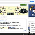 2012-06-25 17'44 【來乾一杯吧!五月天奪金曲~創意照片徵選入圍照片】2.麥妮