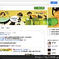 2012-06-25 17'44 【來乾一杯吧!五月天奪金曲~創意照片徵選入圍照片】3.yanami yen