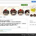 2012-06-25 17'44 【來乾一杯吧!五月天奪金曲~創意照片徵選入圍照片】4.ego chie