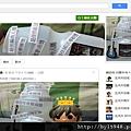 2012-06-25 17'44 【來乾一杯吧!五月天奪金曲~創意照片徵選入圍照片】6.張凱西