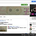 2012-06-25 17'44 【來乾一杯吧!五月天奪金曲~創意照片徵選入圍照片】10.林芃茹