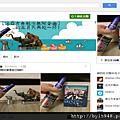 2012-06-25 17'44 【來乾一杯吧!五月天奪金曲~創意照片徵選入圍照片】13.江江象