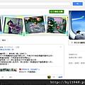 2012-06-25 17'44 【來乾一杯吧!五月天奪金曲~創意照片徵選入圍照片】14.Moka m