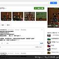 2012-06-25 17'44 【來乾一杯吧!五月天奪金曲~創意照片徵選入圍照片】16.ABBY DOMOTO