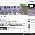 2012-06-25 17'44 【來乾一杯吧!五月天奪金曲~創意照片徵選入圍照片】17.Yinu Yin