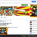 2012-06-25 17'44 【來乾一杯吧!五月天奪金曲~創意照片徵選入圍照片】18.Poyi Chan