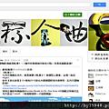 2012-06-25 17'44 【來乾一杯吧!五月天奪金曲~創意照片徵選入圍照片】19.Tina Xu