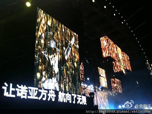 20121004 20121005上海諾亞方舟停靠 , 20121007特別上海<家>場 ,寫錯了字,又好像也沒錯 ....10月晚上的上海挺涼的,外地去的朋友要多帶點衣服!