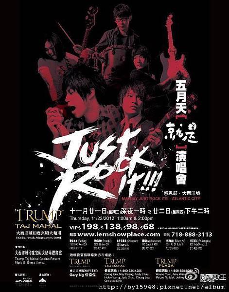 2012/11/22五月天美國大西洋城 just rock it 演唱會 售票訊息 :開票日期 :10/10/2012網上訂票 :www.iemshowplace.com服務電話 :718-888-3113 美國東岸的鄉親們,我們要來感恩啦!