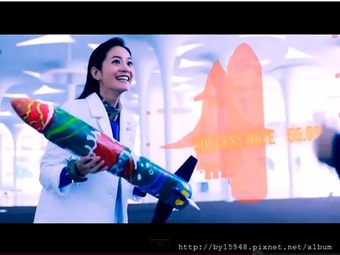 五月天新MV《三個傻瓜》 爆假以學術名拍商業影片?