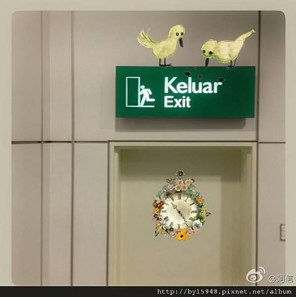 2013-01-14 21'20 吉隆坡任意門長這樣,我在門的這一邊囉。