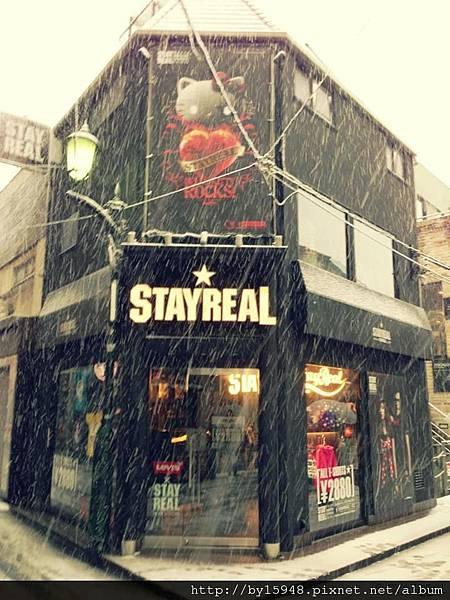 2013-01-15 13'17 昨天東京降下初雪,雪花紛飛中的STAYREAL東京店,看起來是不是很夢幻呢
