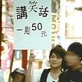 五月天新MV抒情催淚 怪獸被譽最台梁朝偉(組圖)4.jpg