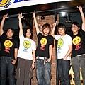 五月天樂團逆勢開店 不懼全球金融風暴威脅1.jpg