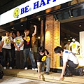 五月天奇招不斷 東區插旗直搗黃龍自己開店賣CD3.jpg