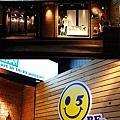 BEe HAPPY專賣店2.jpg