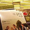 BEe HAPPY專賣店11.jpg