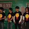 五月天西安舉行新聞發佈會2.jpg