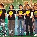 """五月天昆明會""""五迷"""" 不准不開心7.jpg"""