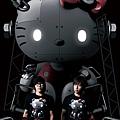 Kitty Robot 機械凱蒂1.jpg