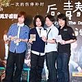 五月天新碟北京發布 宣布百大校園巡演1.jpg
