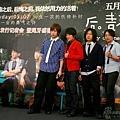 五月天新碟北京發布 宣布百大校園巡演4.jpg