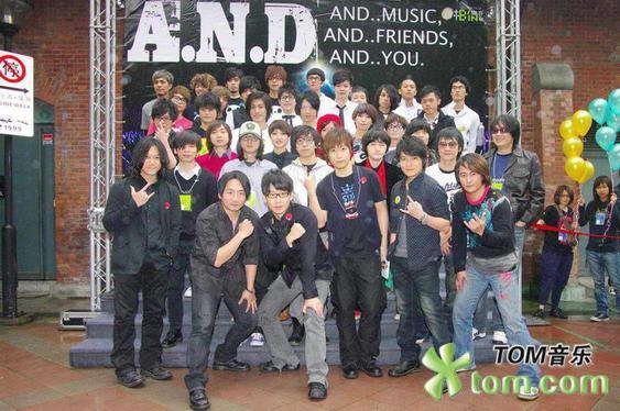 五月天創團10周年 號召9樂團馬拉松熱唱1.jpg