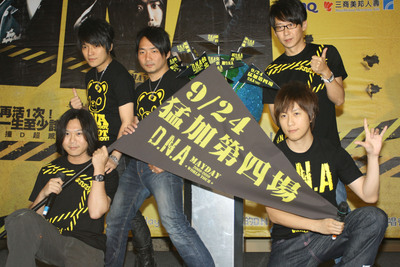五月天創記錄 小巨蛋連開4場演唱會.jpg