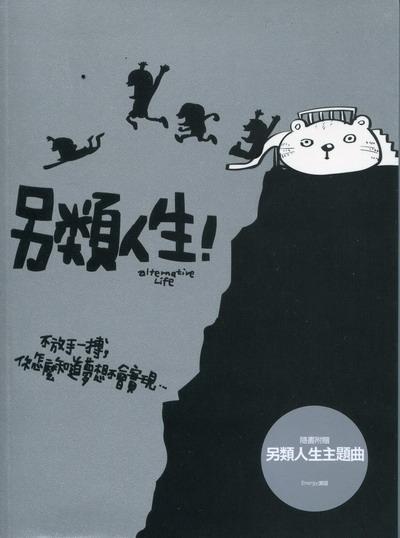 2009年金曲獎隨想4:阿信、巫宇軒.jpg