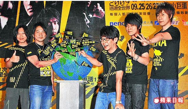 五月天小巨蛋破天荒4連唱 巡演淘金6.4億.jpg