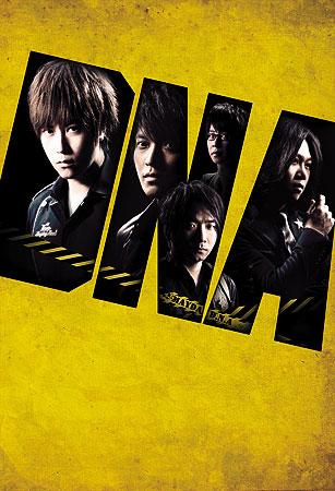 台灣最佳樂團五月天將於11月在日本演出.jpg