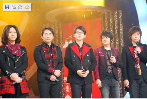 五月天今日凌晨鷺島開唱 廈門歌迷為福州好友「電話直播」01.jpg