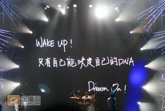 五月天長沙超酷炫技 阿信破嗓仍堅持回場01.jpg
