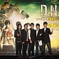 五月天0502 進軍北京工人體育場 世界巡迴演唱會正式啟動 01.jpg