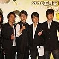 五月天0502 進軍北京工人體育場 世界巡迴演唱會正式啟動05.jpg