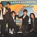 五月天0502 進軍北京工人體育場 世界巡迴演唱會正式啟動04.jpg