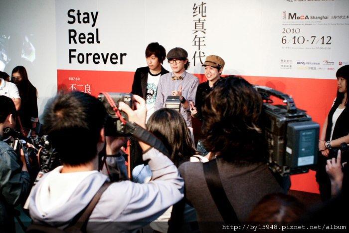 『純真年代 STAY REAL forever…』 上海當代藝術館首展 現場直擊 精彩花絮 – 不二良 + KEA + Ashin01