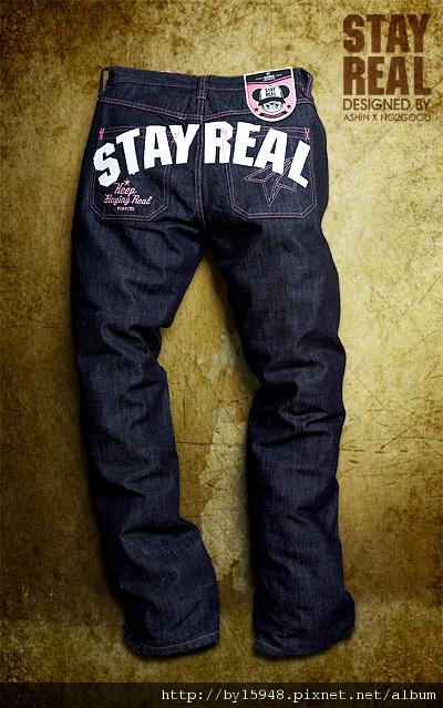 牛仔的內褲01